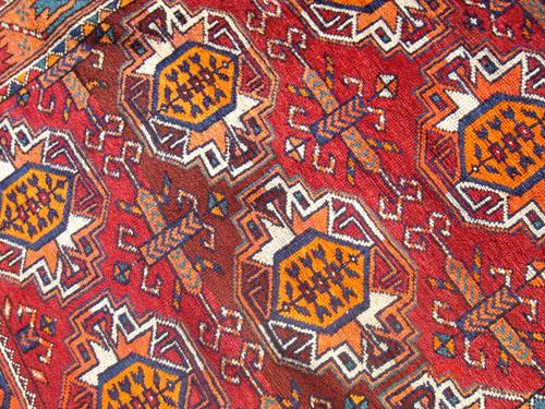 Baruch rug, Afghanistan
