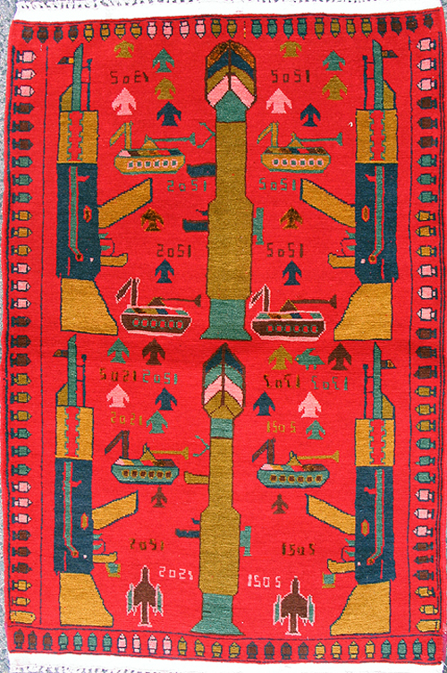 Afghan War Rugs Ebay Ideas