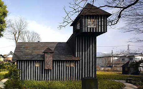 Charred Cedar House or by Terunobu Fujimori