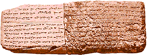 Hurrian moon hymn - clay cuneiform tablet