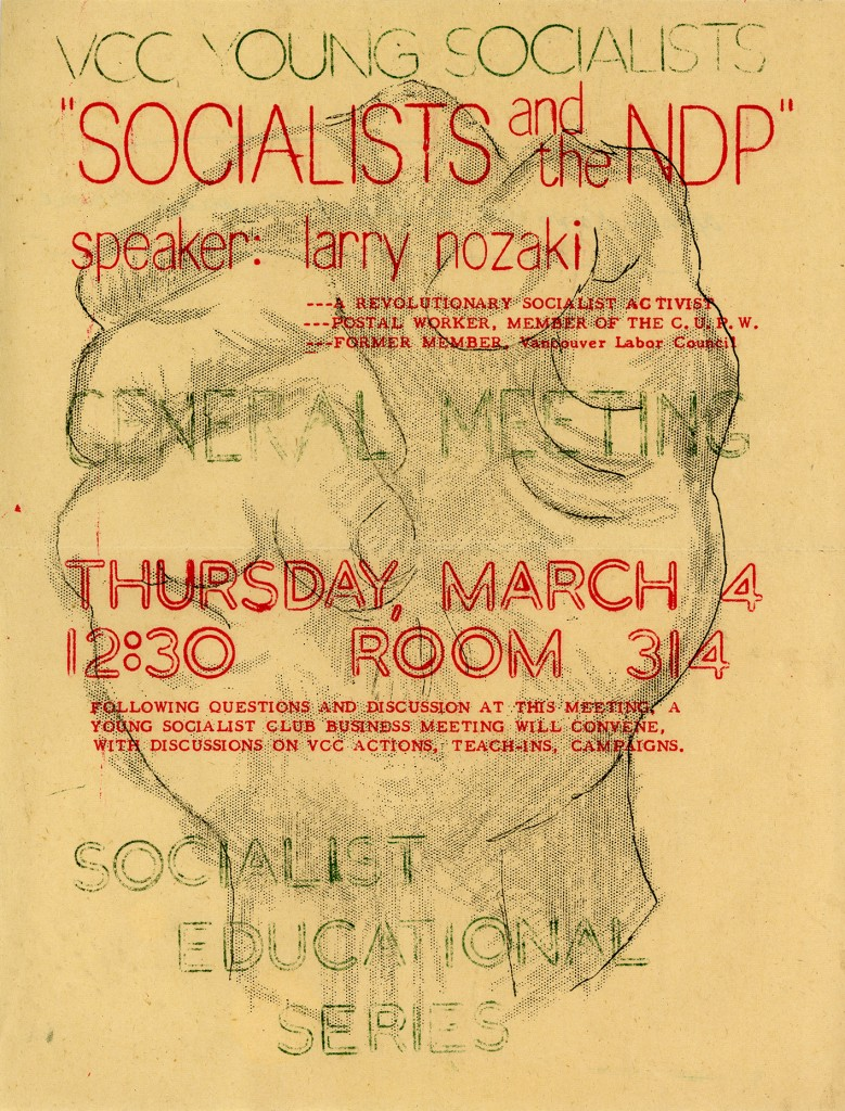 Young Socialists Poster Vancouver